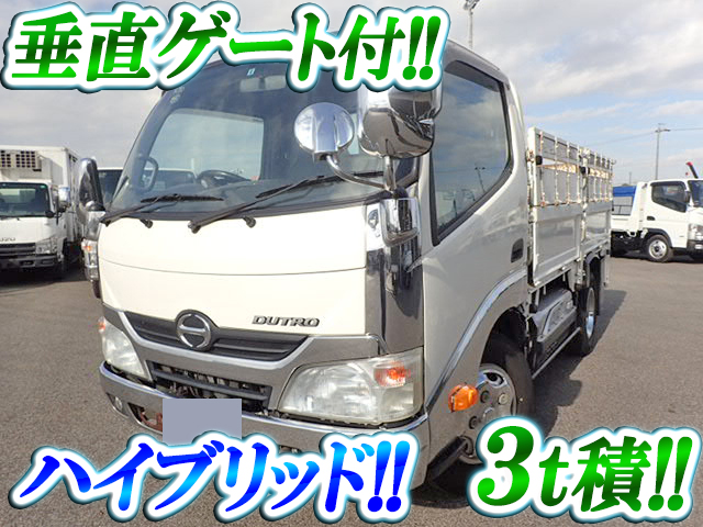 HINO Dutro Flat Body (With Power Gate) SJG-XKU600M 2011 79,000km_1