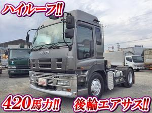 ISUZU Giga Trailer Head PDG-EXD52D8 2007 774,907km_1