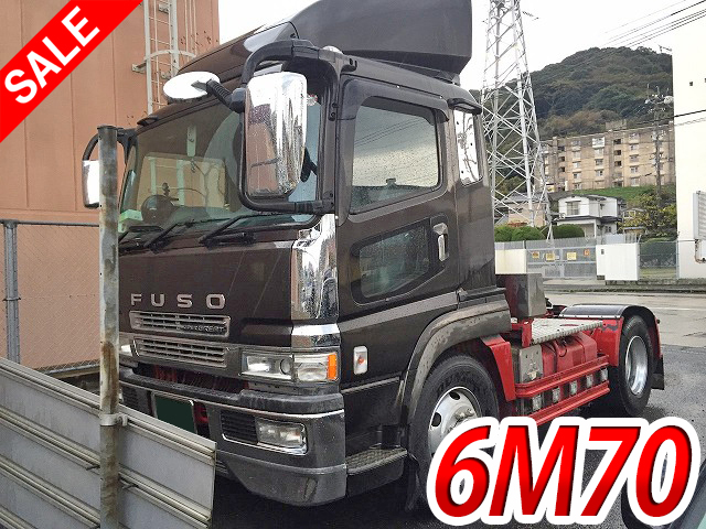 MITSUBISHI FUSO Super Great Trailer Head KL-FP54JDR 2003 1,112,448km_1