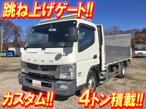 MITSUBISHI FUSO Canter Flat Body (With Power Gate) SKG-FEB90 2011 92,255km_1