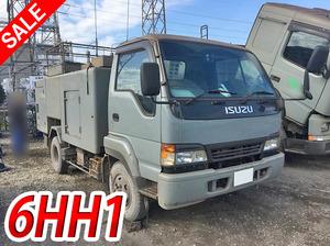 Forward Juston High Pressure Washer Truck_1