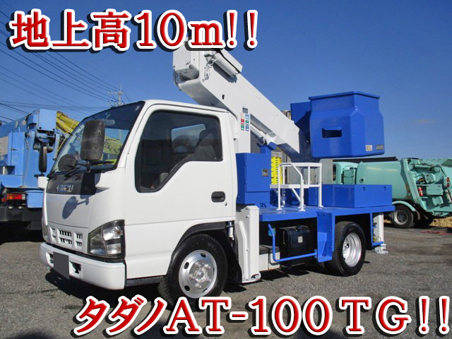 ISUZU Elf Cherry Picker PB-NKR81AN 2006 57,000km_1