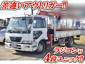 UD TRUCKS Condor Truck (With 4 Steps Of Unic Cranes) BDG-MK36C 2007 100,979km_1