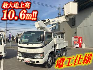 HINO Dutro Cherry Picker PB-XZU301X 2007 162,361km_1