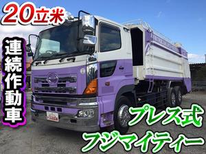 HINO Profia Garbage Truck PK-FR1EPWA 2005 503,761km_1