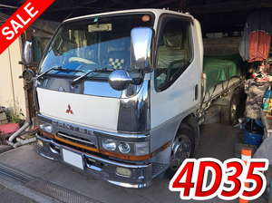 MITSUBISHI FUSO Canter Flat Body (With Power Gate) KC-FE508B 1997 419,000km_1