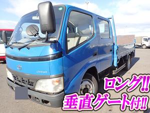 TOYOTA Dyna Double Cab PB-XZU346 2005 44,000km_1