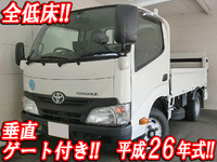 TOYOTA Toyoace Flat Body (With Power Gate) TKG-XZC605 2014 64,274km_1