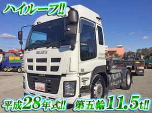 ISUZU Giga Trailer Head QKG-EXD52AD 2016 89,662km_1