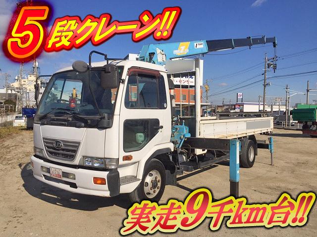 UD TRUCKS Condor Truck (With 5 Steps Of Cranes) KK-MK25A 2004 9,260km_1
