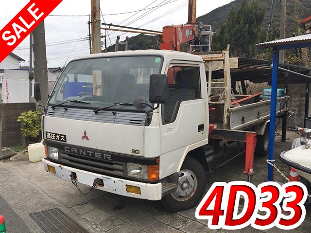 MITSUBISHI FUSO Canter Truck (With 5 Steps Of Cranes) U-FE437F 1993 77,584km_1