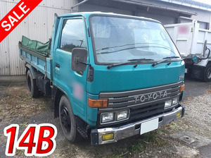 TOYOTA Dyna Dump U-BU67D 1995 109,680km_1