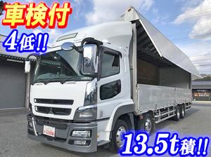 MITSUBISHI FUSO Super Great Aluminum Wing QKG-FS54VZ 2014 -_1
