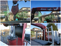 NISSAN Atlas Truck (With 4 Steps Of Cranes) U-UG4YH41 1994 48,823km_12