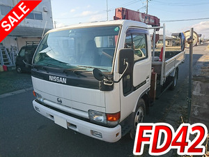 NISSAN Atlas Truck (With 4 Steps Of Cranes) U-UG4YH41 1994 48,823km_1