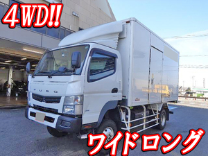 MITSUBISHI FUSO Canter Refrigerator & Freezer Truck SKG-FGB70 2011 112,000km_1