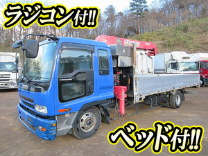 ISUZU Forward Truck (With 3 Steps Of Unic Cranes) PA-FRR34L4 2005 -_1