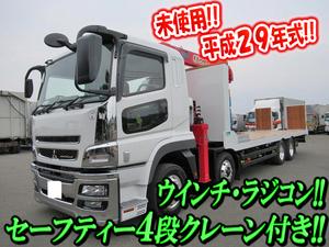 MITSUBISHI FUSO Super Great Safety Loader (With 4 Steps Of Cranes) QPG-FS60VZ 2017 1,000km_1