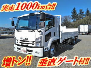 ISUZU Forward Flat Body (With Power Gate) SPG-FSR90S2 2015 1,341km_1