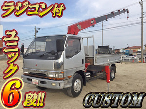 MITSUBISHI FUSO Canter Truck (With 6 Steps Of Unic Cranes) KC-FE648E 1996 150,678km_1
