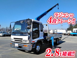 ISUZU Forward Truck (With 4 Steps Of Cranes) PB-FRR35L3 2007 312,521km_1