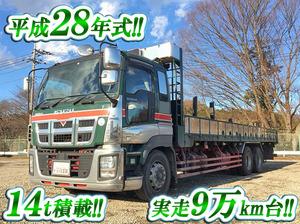 ISUZU Giga Flat Body QKG-CYM77A 2016 -_1