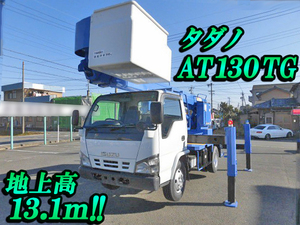 ISUZU Elf Cherry Picker PB-NKR81N 2005 22,717km_1