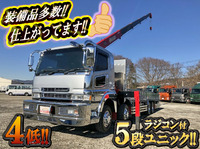 MITSUBISHI FUSO Super Great Truck (With 5 Steps Of Unic Cranes) KL-FS54JVZ 2004 169,235km_1