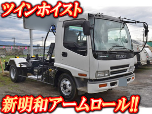 ISUZU Forward Arm Roll Truck PB-FRR35E3S 2004 271,577km_1