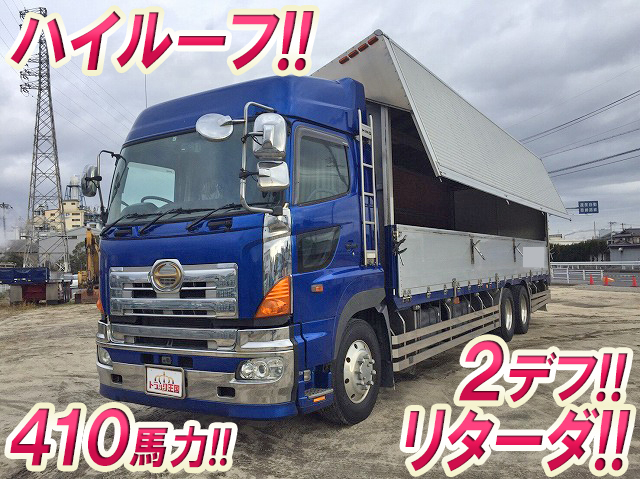 HINO Profia Aluminum Wing PK-FS1EZWG 2005 871,670km_1
