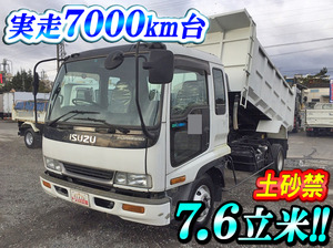 ISUZU Forward Deep Dump KC-FRR33G4 1998 7,838km_1