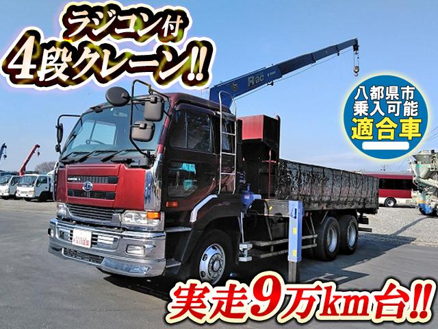 UD TRUCKS Big Thumb Truck (With 4 Steps Of Cranes) KL-CD48XNH (KAI) 2002 93,172km_1