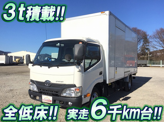 TOYOTA Dyna Panel Van TKG-XZU650 2014 6,855km_1