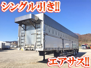 NIPPON FRUEHAUF Others Trailer DFWTF241BN 2006 _1