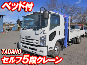 ISUZU Forward Self Loader (With 5 Steps Of Cranes) PKG-FRR90S2 2010 _1