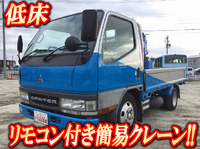 MITSUBISHI FUSO Canter Truck (With 3 Steps Of Cranes) KK-FE51CBT 1999 29,568km_1