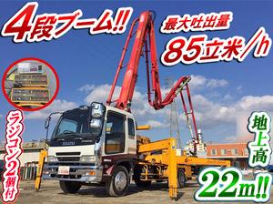 ISUZU Forward Concrete Pumping Truck PA-FSR34H4 2006 38,556km_1