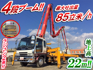 Forward Concrete Pumping Truck_1