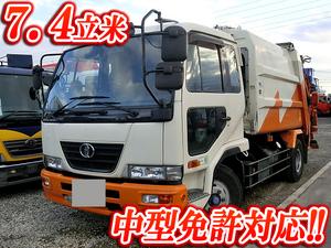 UD TRUCKS Condor Garbage Truck PB-LK36A 2006 238,584km_1