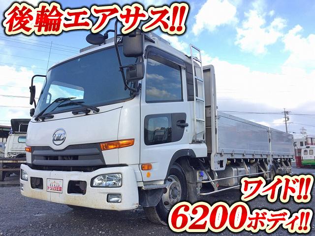 UD TRUCKS Condor Aluminum Block TKG-MK38C 2013 577,767km_1