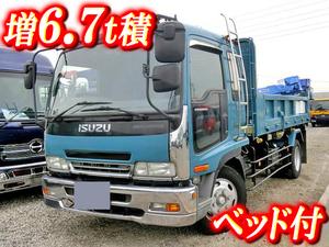 ISUZU Forward Dump PA-FSR34G4 2006 515,000km_1