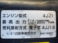 ISUZU Elf Flat Body SDG-NPS85AR 2011 193,289km_23