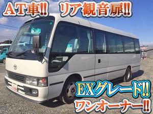 TOYOTA Coaster Micro Bus KK-HDB51 2003 258,326km_1
