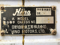 HINO Ranger Truck (With 5 Steps Of Cranes) P-FD174BA 1986 1,163,556km_38
