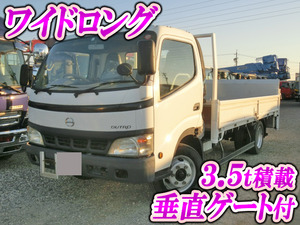 HINO Dutro Flat Body (With Power Gate) PB-XZU414M 2006 10,629km_1