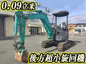 KOBELCO  Mini Excavator SK30SR-3  _1