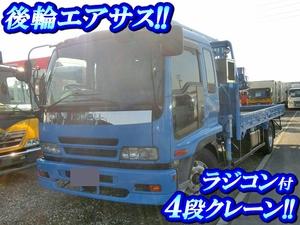 ISUZU Forward Truck (With 4 Steps Of Cranes) PA-FRD34K4 2005 -_1