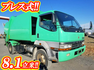 Fighter Mignon Garbage Truck_1