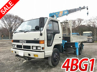 ISUZU Elf Truck (With 6 Steps Of Cranes) U-NPR61LR 1990 10,187km_1