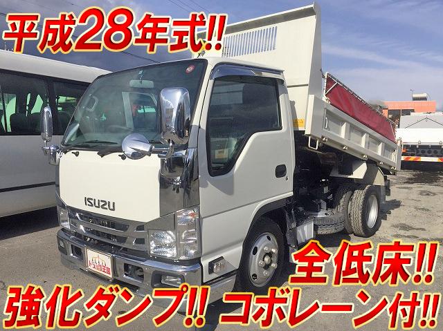 ISUZU Elf Dump TPG-NJR85AD 2016 38,729km_1